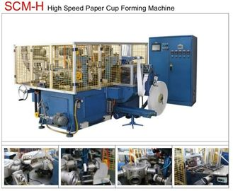 Horizontal 150pcs/min High Speed Automatic Paper Cup / bowl  Machine / Machinery