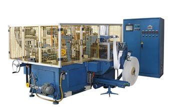 중국 SCM-H 열기 바다표범 어업을 가진 수평한 150pcs/min 고속 자동적인 종이컵 기계/만들기 기계장치 대리점